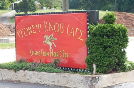 Stoney Knob Cafe, Weaverville